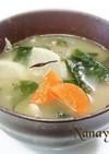 無塩料理☆根菜と乾物のとろとろスープ
