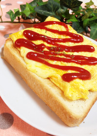 ✩チーズin♬薄焼き卵のせトースト✩