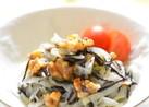 胡桃ドレで♫ひじきと玉ねぎの健康サラダ♡