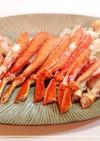 冷凍蟹の美味しい食べ方