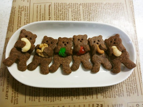 いろいろ抱っこ♡クマのクッキー②