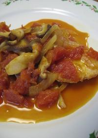 タラときのこのトマトソース煮込み