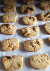玄米粉でヘルシークッキー
