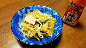 ダイエット★もやしと糸寒天の中華サラダ*
