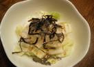 おひとりさまの白菜サラダ