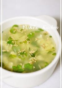 鮮やか★豆苗とフワフワ卵のスープ
