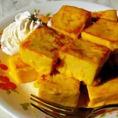 糖質オフ♪高野豆腐でフレンチトースト