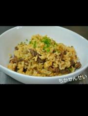 簡単!パラパラ!コストコプルコギ炒飯!の写真