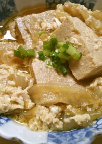 簡単! 高野豆腐と 玉ねぎの 卵とじ♪