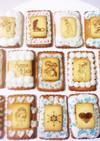 簡単☆アナ雪アイシングクッキー