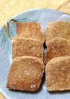 マクロビ◎米粉と黄粉のクッキー
