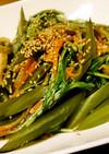 簡単!生茎わかめと水菜の胡麻油炒め