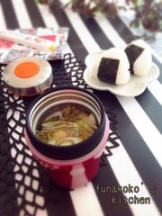 スープジャー*手抜き中華葱スープの写真