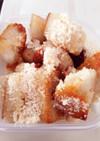 炊飯器で米粉パン→米粉ドーナツ☆