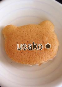 離乳食後期★野菜パンケーキ