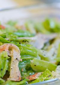 【糖質制限】白菜カニカマのごまマヨサラダ