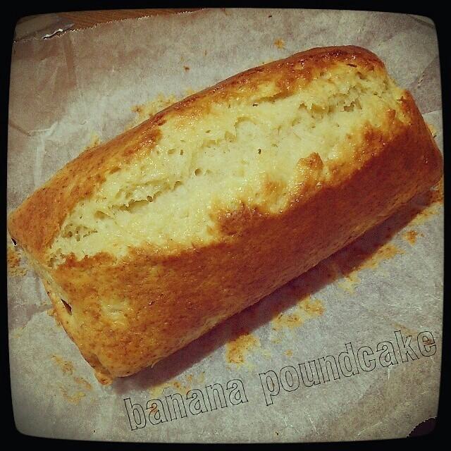 バターなしのバナナパウンドケーキ
