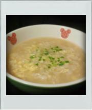 ■簡単朝昼■残りご飯で卵雑炊☆中華粥減量の写真