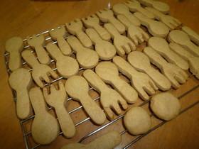 きな粉とメープルシロップのクッキー