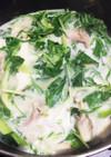 トロトロ湯豆腐からの〜鍋。雑炊付!