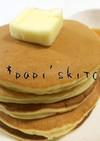軽い食感❤手作りホットケーキ(´ㅂ`๑)