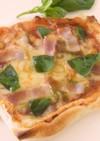 バジル風味のもちピザ