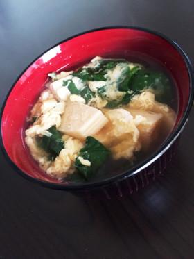 冷凍豆腐とほうれん草のふわふわお吸い物