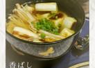 健康レシピ焼きえのきとネギで香ばし味噌汁