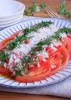 母の味、やっぱり美味しいトマトサラダ
