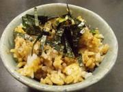 愛知の魚100選 マイワシの炊かず飯の写真