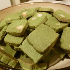 マカダミア抹茶クッキー【海外でも!】