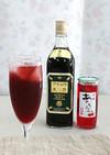 アセロラ黒酢のおいしい飲み方