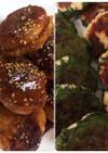 白いご飯に合う☆2色の香味鶏つくね