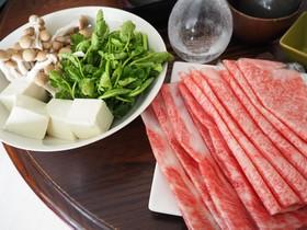 しゃきしゃきセリが美味しい、牛しゃぶ