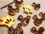 材料4つのザクザククッキー♡簡単おやつの写真