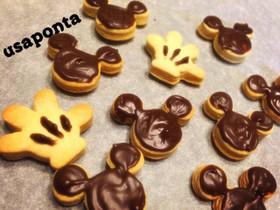 材料4つのザクザククッキー♡簡単おやつ