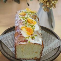 レモンのクリームチーズパウンドケーキ