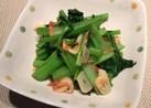 旦那レシピ③小松菜と干し海老の炒めもの
