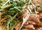 豚肉と水菜のポン酢炒め☆