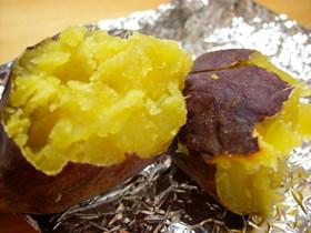 美味しい焼き芋を食べよう♪