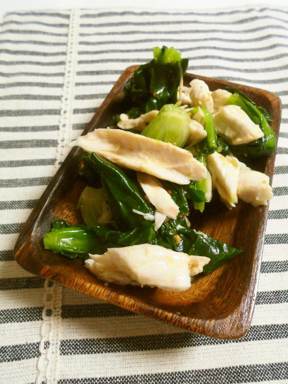 鶏ささみと小松菜のお洒落な和えもの