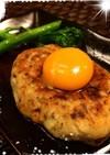 ヤゲン軟骨入り鶏つくね卵黄のせ自家製ダレ