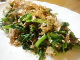 小松菜を子供に⑤♪サバ缶&梅おかか簡単!