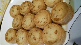 焼菓子屋のピーカンナッツクッキー♪