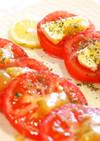 前菜に最適!マヌカハニー&トマト&チーズ