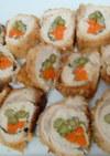 ヘルシ~♪野菜巻きチキンチーズかつ