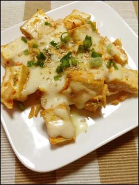 キムチと厚揚げのチーズ焼き
