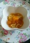 離乳食後期★かぼちゃのトロトロ鶏そぼろ煮