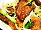 本格的❗簡単❗中華料理屋のレバニラ炒め
