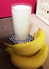 喫茶店の味を再現!バナナジュース!